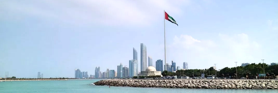 Legal History of UAE