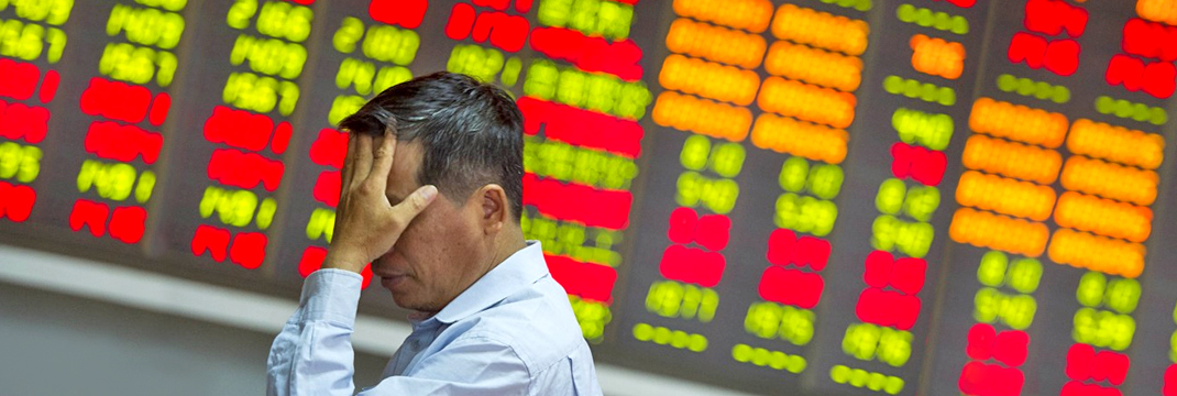 Chinese Stock Market Depression Its Reasons and Effects
