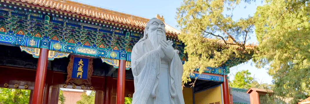 Confucianism-and-Eastern-spirituality