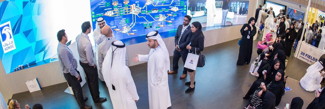 Big Data and Ethics in the UAE