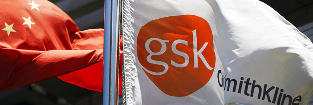GSK-and-the-corruption-scandals-the-Chinese-government